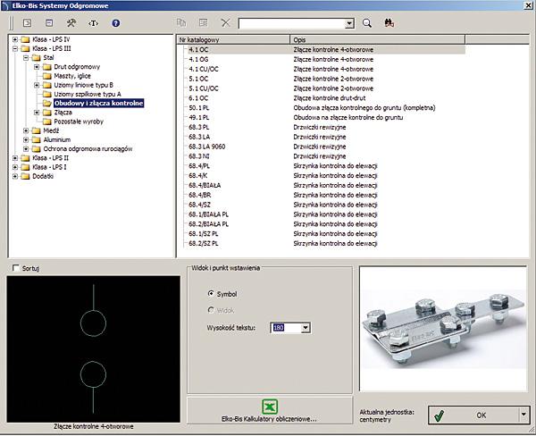 Rys. 1.  Podstawowe okno programu Elko-Bis CAD, z tego okna wybierane są elementy  instalacji odgromowych do wstawiania  na rysunek obiektu chronionego